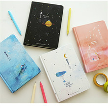 цена A5 Creative Notebook Journal inside with Colorful Pages Hardcover Thicken Cute Diary Journal School Stationery Gift Supplies онлайн в 2017 году