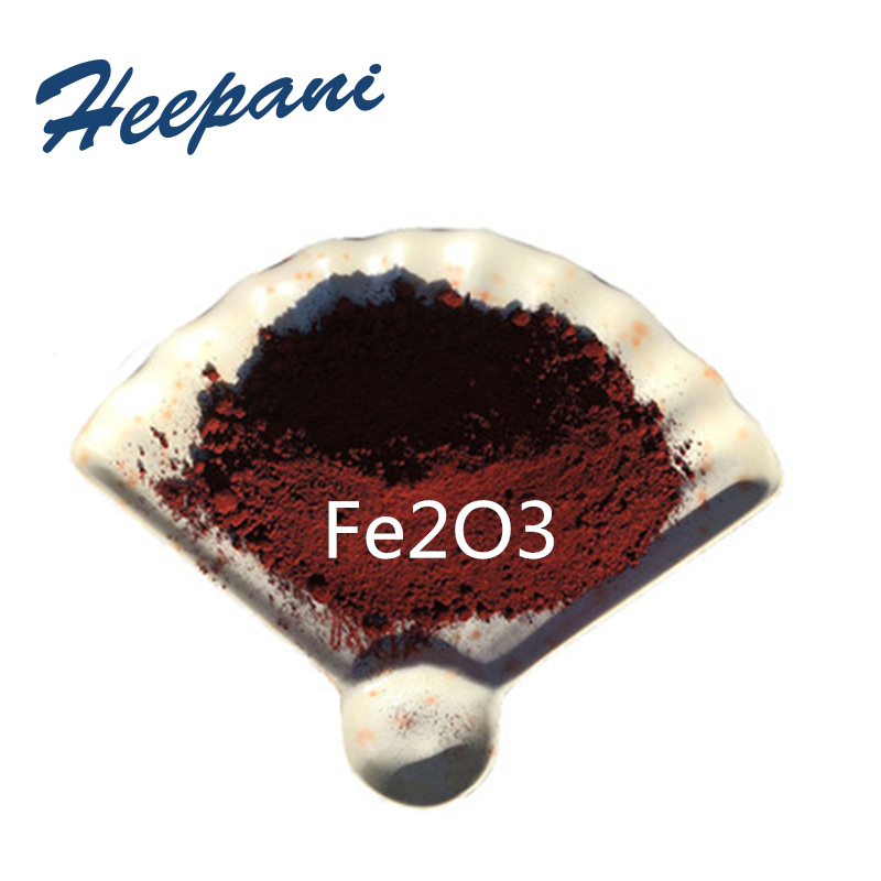 Free Shipping Nano Red 99.9% Purity Iron Oxide Fe2O3 Powder Ferric Oxide For Plastic / Rubber / Ceramic Coating