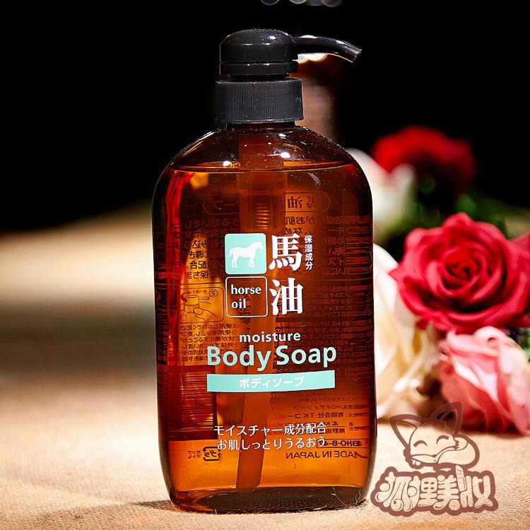 NEW Horse Oil hyaluronic acid Body Soap 600ml Made in Japan