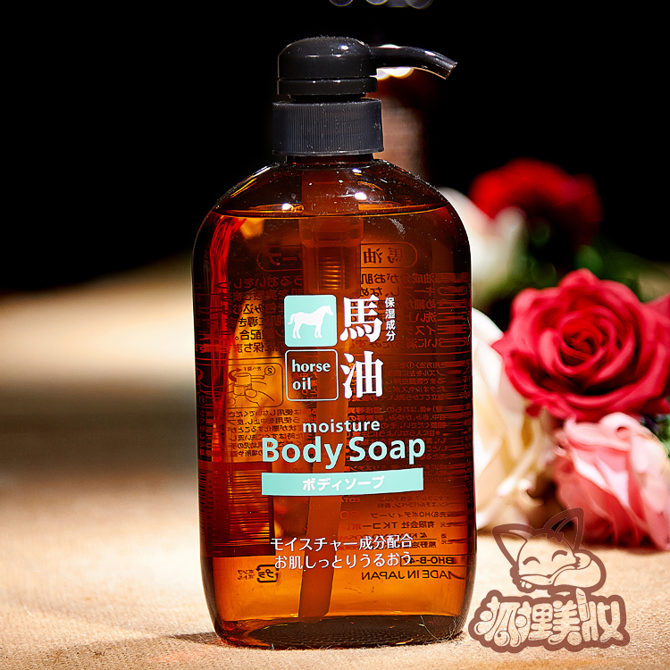 ФОТО NEW Horse Oil hyaluronic acid Body Soap 600ml Made in Japan