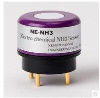Sbbowe Japan NEMOTO elektrochemischen ammoniak gas sensor NE-NH3 / NE-NH3-1000 / NE-NH3-5000