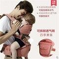 Sela do bebê portador de bebê Respirável com poliéster e tecidos de Secagem rápida material de água anel slings balanço para novo produto baby sling