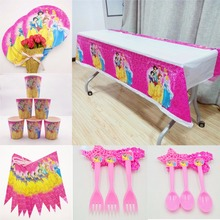 52PCS Princess Birthday Party Decoration Happy Event Supplies Set Festival