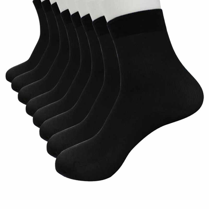 4 pairs of men's socks ultra-thin bamboo fiber cotton socks fashion casual sports breathable unisex fun couple socks calciteins