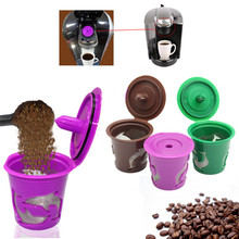 morden refillable coffee filter kcarafe kcup pod spoon set for keurig 20 machines coffee tea tools capsules reusable filter