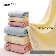 JaneYU 100% Cotton 19 Style Select 1 piece 70x140cm (Bath Towel)+2 34x75cm (Face Towel) Towel Set for Adults
