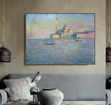 The Church of San Giorgio by Monet Poster and Print Canvas Painting Calligraphy Wall Pictures for Living Room Bedroom Home Decor стоимость