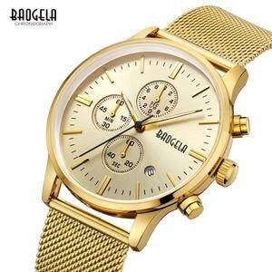 Baogela Mens Chronograph Waterproof Quartz Watches Fashion Stainless Steel Strap Luminous Canlendar Wristwatch for Man 1611 Gold