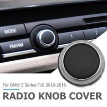 Автомобильная Ручка регулятора для радиоприемника, крышка, автоматический переключатель радио, кнопка переключения CD плеера, регулятор громкости для BMW 5 серии F10 2010- 7 серии F02 2009