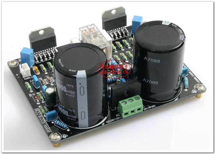 XIN DU LM3886 2 68W DC servo current dynamic feedback power amplifier board 2 0 channel