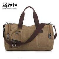Koreańska wersja nowej prostej męskiej torebki na co dzień dzika duża pojemność płócienna torba osobowość mody torba na ramię