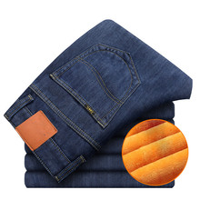"""High Elastic plus jacquard Thick Section Of Jeans Pure Color Men """"s jeans Straight Slim Denim Pants Variety Of Jeans MK579"""
