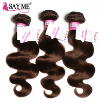 SAY ME Brazilian Hair Weave Body Wave Bundles 3 Bundles Deal Color 2 4 Dark Brown