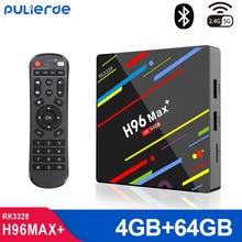 H96 MAX + 4 GB 64 GB Android 9,0 ТВ-бокс на Rockchip RK3328 H2.65 4 K 5 ГГц WI-FI комплект-топ коробка 32 GB Smart Media Player Bluetooth4.0 H96MAX +
