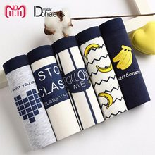 5Pcs/lot Panties Women Underwear Cotton Intimates Breathable Briefs Middle Female Underpants Sexy Panties For Woman Cute Pattern