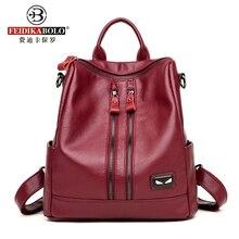 Двойной молнии рюкзак Для женщин Известные бренды искусственная кожа Рюкзаки для подростков Обувь для девочек большой Ёмкость Школьные сумки Для женщин рюкзак мешок