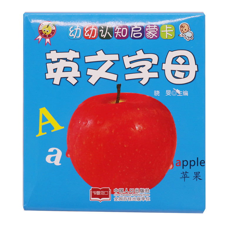 English Alphabet Preschool Education Enlightenment Learning Card Primary School Student Learning Toy Cards 1 Box Of 60 Sheets