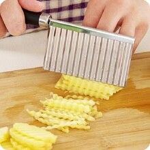 Кухонные инструменты французский резак для жарки из нержавеющей стали для волнистой нарезки картофеля нож для обрезки кухонные гаджет для овощей и фруктов нож для чистки картофеля