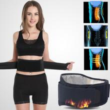 Waist Back Belt Tourmaline Self-heating Warm Support Waist Protection Brace Back Pain Relief Health Care Stress Relaxation the latest type waist belt for health care decompression back belt relieve pain back belt inflatable waist belt for the old