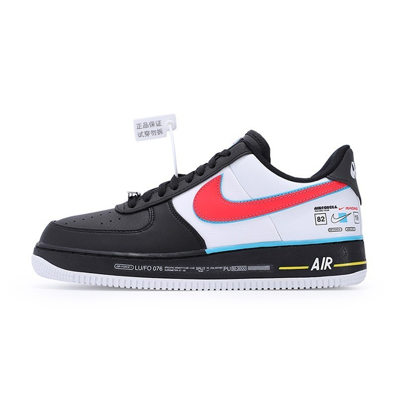 nike air force 1 racing