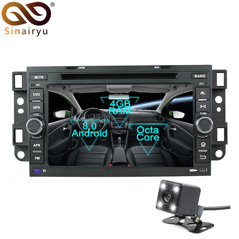 Sinairyu Android 8 0 Octa Core Car DVD Player for Chevrolet Aveo Epica Captiva GPS Navigation