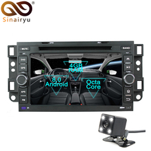 Sinairyu Android 8.0 Octa Core Car DVD Player for Chevrolet Aveo Epica Captiva GPS Navigation Multimedia Radio Stereo Head Unit