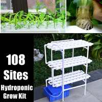 1 set 108 Holes Plant Hydroponic System Grow Kit Nursery Pots Anti Pest Soilless Cultivation Indoor Garden Culture Planting 220V