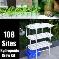 1 set 108 Holes Plant Hydroponic System Grow Kit Nursery Pots Anti Pest Soilless Cultivation Indoor Garden Culture Planting 220V