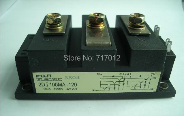 Free Shipping 2DI100MA-120 ,Can directly buy or contact the seller.