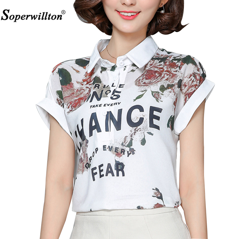 New Fashion 2017 Summer Blouse Women Chiffon Print Elegant Female Loose Office S