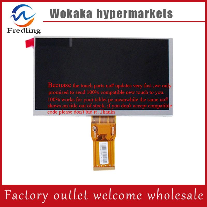 Original New 100% 7''LCD screen lcd display lcd panel for tablet PC sanei N77 elite newsmy N17 for free shipping pl50 lcd