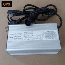 48V 2A  lithium battery charger for E-bike/Scooter/13 strand lithium battery Scooter for old people