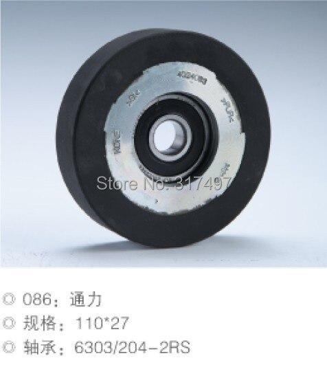 DEE4001536 Escalator step wheel / roller 110*27 bearing 6204-2rs