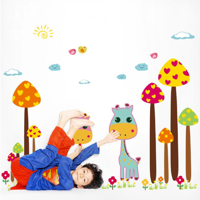 De los niños de jardín de infantes sala de dibujos animados fondos ...