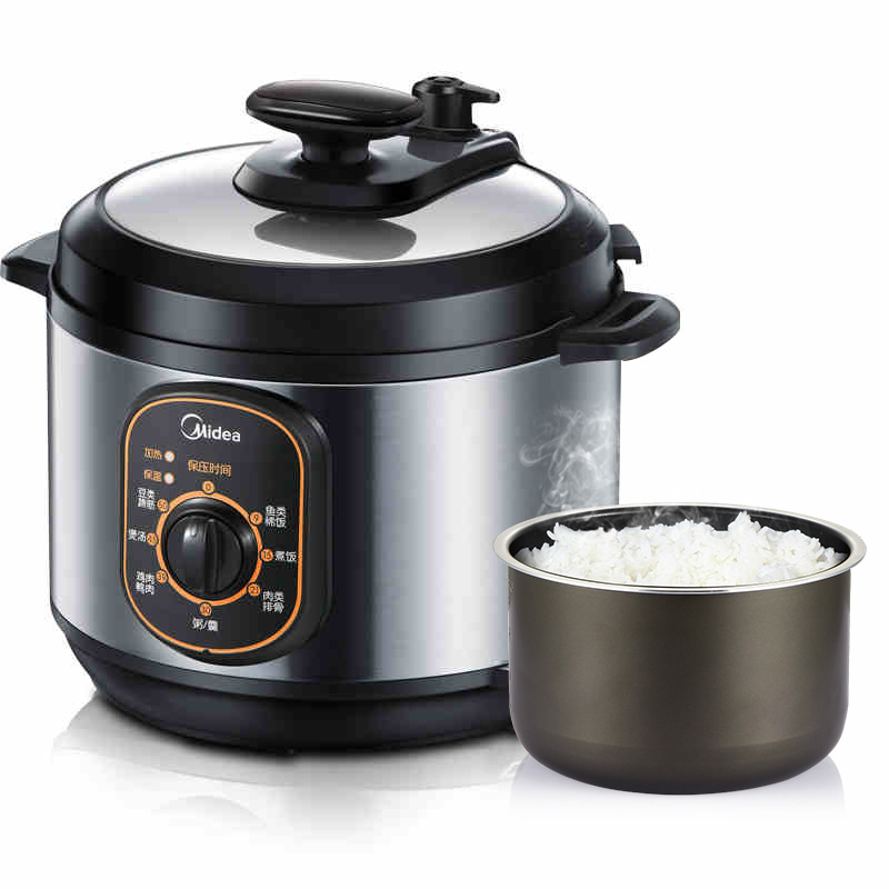 Free shipping 220V Midea 4Lelectric Pressure Home Smoker Cooker Electric Cooking Fast Rice Cooker MY-12CH402A electric pressure cookers electric pressure cooker double gall 5l electric pressure cooker rice cooker 5 people