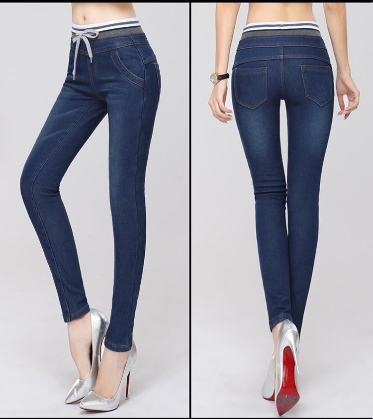 Wram jeans 14