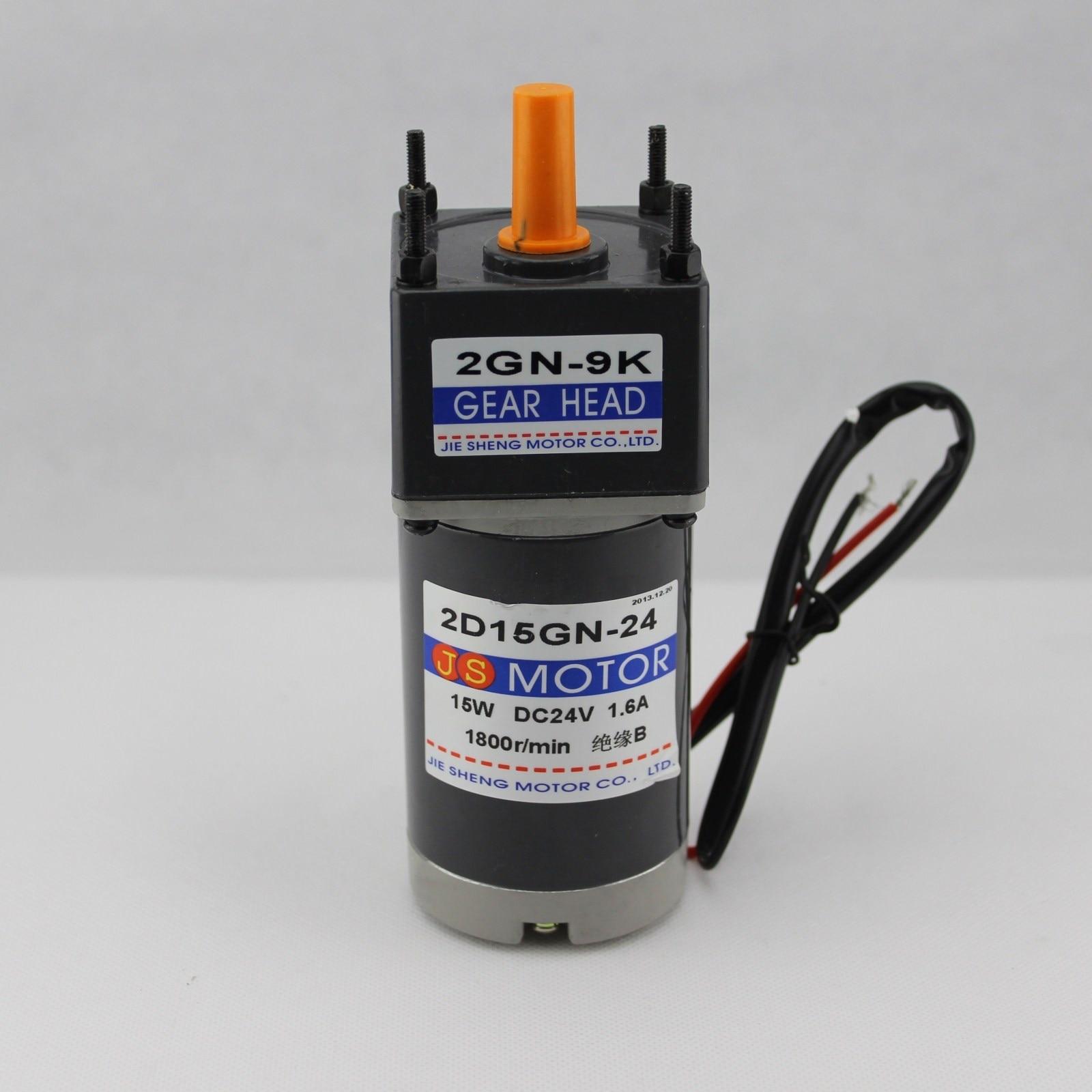 15w dc gear motor gear motor energetically dc24v gear motor  2D15GN-24  15w dc gear motor gear motor energetically dc24v gear motor  2D15GN-24