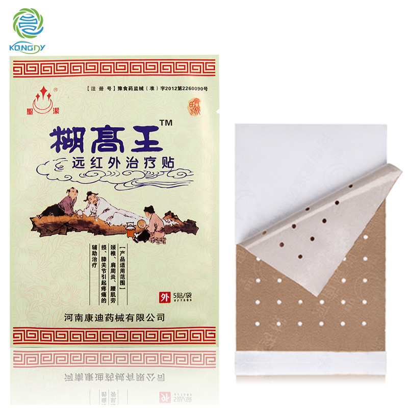 KONGDY Brand 10 Pieces/2 Bags Chinese Traditional Porous ...
