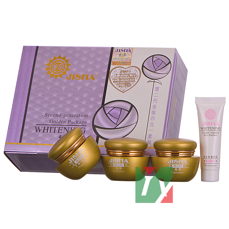 Hot wholesale Taiwan Jisha Second Generation Golden Package Whitening 4 in 1 set whitening cream лупа bao workers in taiwan 10