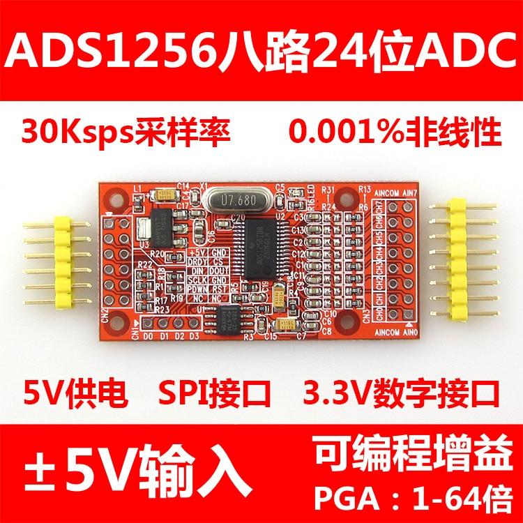 ADS1256 8 voies 24 bits ADC Module d'acquisition de données Gain Programmable Interface SPI unique 5 V alimentation