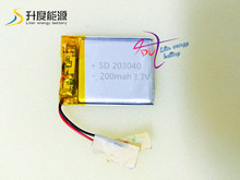 SD mini 2mm thickness smallest 2.0*30*40 200mah 3.7v ultra thin lithium polymer battery with CE, MSDS, Rohs certification