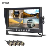 DIYSECUR 9 4CH 4PIN 4 Split Quad Screen Display Backup Rear View Car Monitor for Car Truck Bus Reversing Camera 12V 24V DC