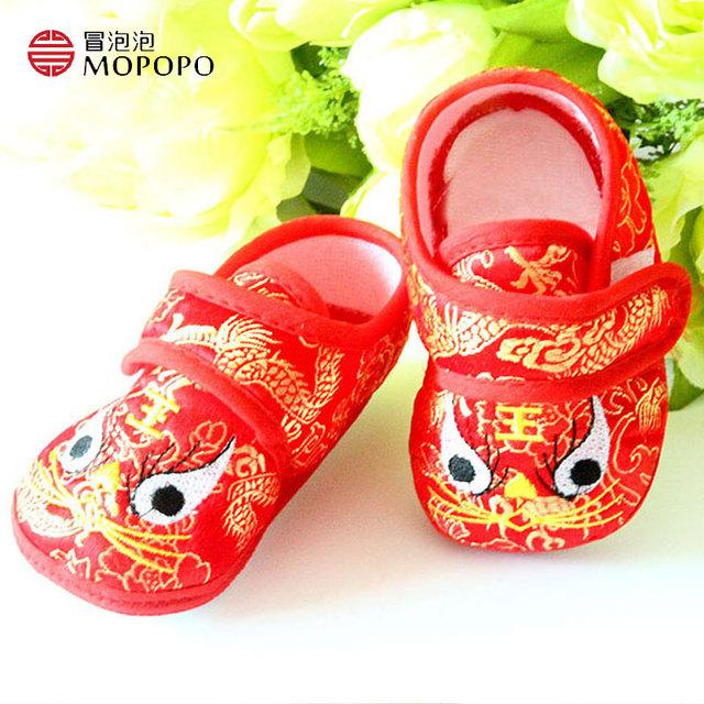 Mopopo Beijing Zapatos Hechos A Mano 2017 Zapatos de Niña, Primer Caminante Zapatos Recién Nacidos Botas de Estilo Chino Zapatos de Bebé Girls 1 Año