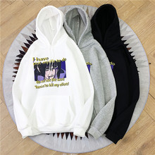 M lovers hooded hoodies cartoon print street fashion loose young men and women students