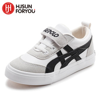 Hot Sell Autumn Winter Children Shoes Fashion Sneakers Boys And Girls Breathable Sports Shoes Size 25
