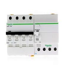 Schneider автоматический выключатель пятое поколение A9IC65 защита от утечки 2P40A аксессуары для утечки