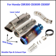 CBR300R CB300F CB300R Motorcycle Exhaust System Pipe Mid Link Slip On Muffler For CBR300