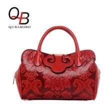 QUBABOBO Vente Chaude Chinois Style National Femmes Sac À Main Vintage PU En Cuir Dames Épaule Sac Rouge Fleurs Bandoulière Sac FBT00026