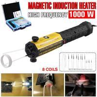 Aquecedor de indução 110 v/220 v 8 bobinas parafuso removedor de calor kit ferramenta sem chama aquecedor indução magnética desmontagem do carro reparação ferramenta|Aquecedores de indução magnética| |  -