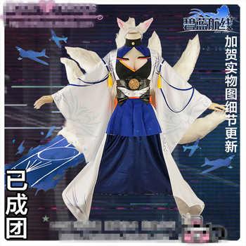 Akagi Azur Lane cosplay Akagi cosplay costume female dress skirt kimono cosplay custome made customized